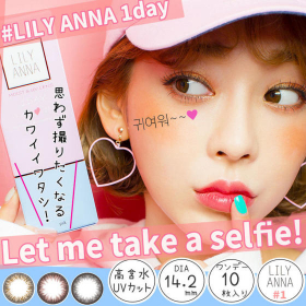 PIA株式会社の取り扱い商品「LILY ANNA 1DAY -リリーアンナ ワンデー-」の画像