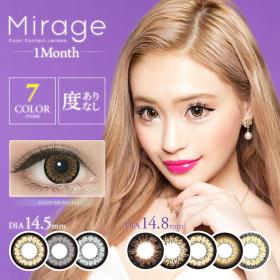 Mirageの商品画像
