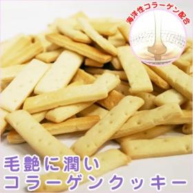 「【ボンボンコピーヌ】犬猫の無添加おやつ / コラーゲンクッキー 80g(絹株式会社)」の商品画像