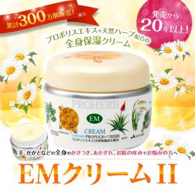 岐阜アグリフーズ株式会社の取り扱い商品「プロハーブ EMクリーム II 」の画像
