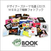 「かんたんマイブック(かんたんMyBook)(株式会社アスカネット)」の商品画像