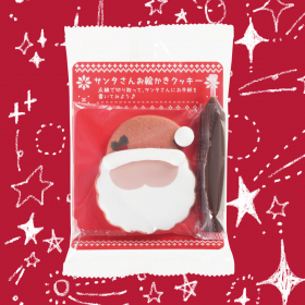 「サンタさんお絵かきクッキー(アートキャンディ株式会社)」の商品画像