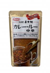 コスモ直火焼 カレー・ルー中辛の商品画像