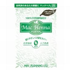 「マックヘナハーバルトリートメントナチュラルブラウン(100g)(株式会社マックプランニング)」の商品画像