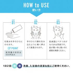 「メンズ スキンケア ホシツメン 化粧水&洗顔フォームセット(アイ―ク・ジャパン株式会社)」の商品画像の3枚目