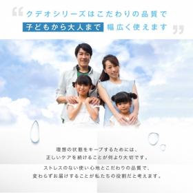 「クデオ ジェルクリーム(アイ―ク・ジャパン株式会社)」の商品画像の4枚目