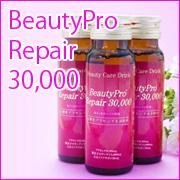 高濃度プラセンタドリンク BeautyPro Repair30,000の商品画像