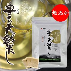 「豊の天然だし松(8g×10包)(株式会社ニッコーフーズコーポレーション)」の商品画像の1枚目