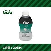 【GOJO/ゴージョー】スープロXハンドクリーナーボトル 295mlの商品画像