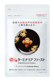 糖脂にターミナリアファースト プロフェッショナルの商品画像