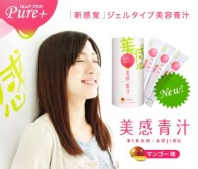 【5大美容成分配合】青汁も美容成分もこれ1本でOK!『美感青汁』マンゴー味の商品画像