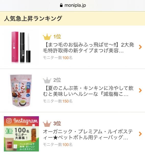 【ランキング1位】人気急上昇中!まつげ美容液トリカアイ/ツギノテ合同会社