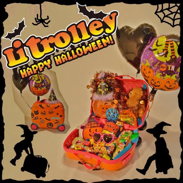 【ハロウィン企画】4名にプレゼントするリトローリーをハロウィン仕様にデコレートして遊んじゃおう♪